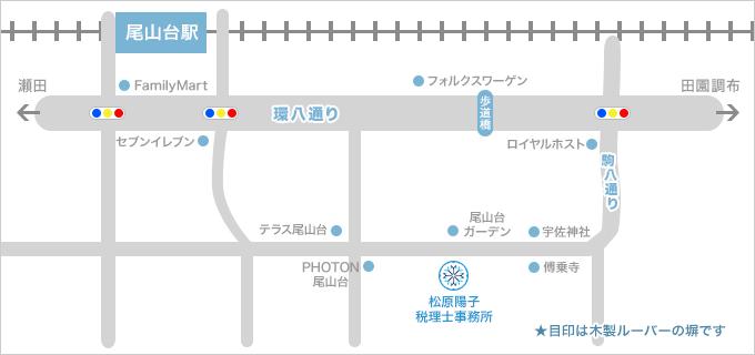 松原陽子の画像 p1_28