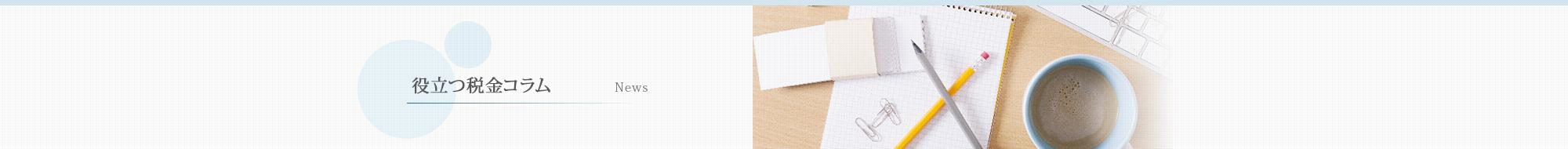松原陽子の画像 p1_29