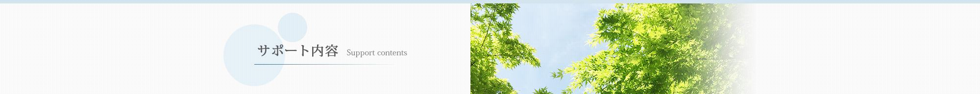 松原陽子の画像 p1_27